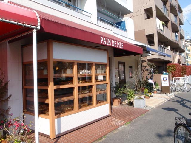 パンドミー南武庫之荘店に行ってみました。