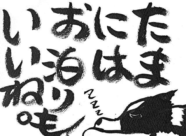 城崎温泉・出石ミステリーツアー