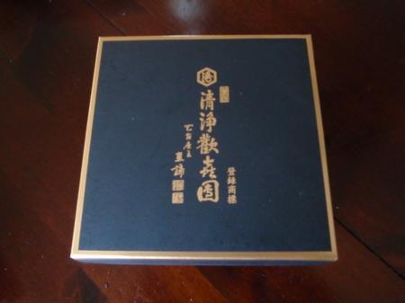 日本最古のお菓子